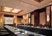 spacious business meeting room shangri-la hotel