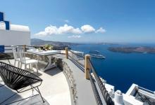santorini luxury vacation rental